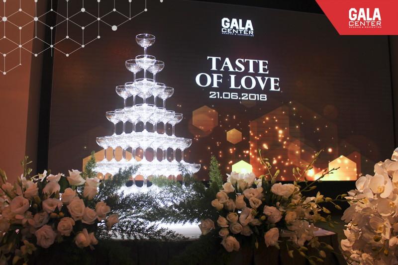 Taste of Love 05-1